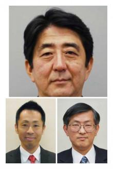ザンギリが贈る生き残る政治家の髪型プロジェクト-image